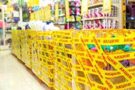 как меняются продажи в супермаркетах